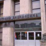 narodna biblioteka bor