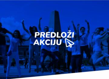 Akcija, Tvoje mesto u Srbiji, Plakat, Nacionalna koalicija za decentralizaciju