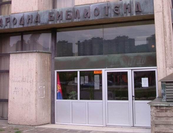 01-bor-narodna-biblioteka