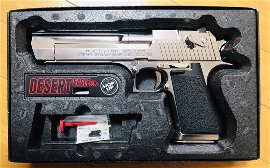 GASNI pistolj