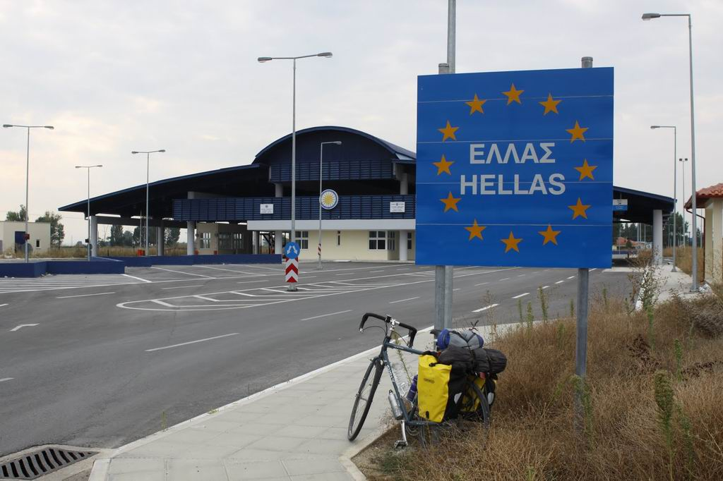 grcka granica