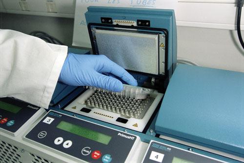 PCR uredjaj