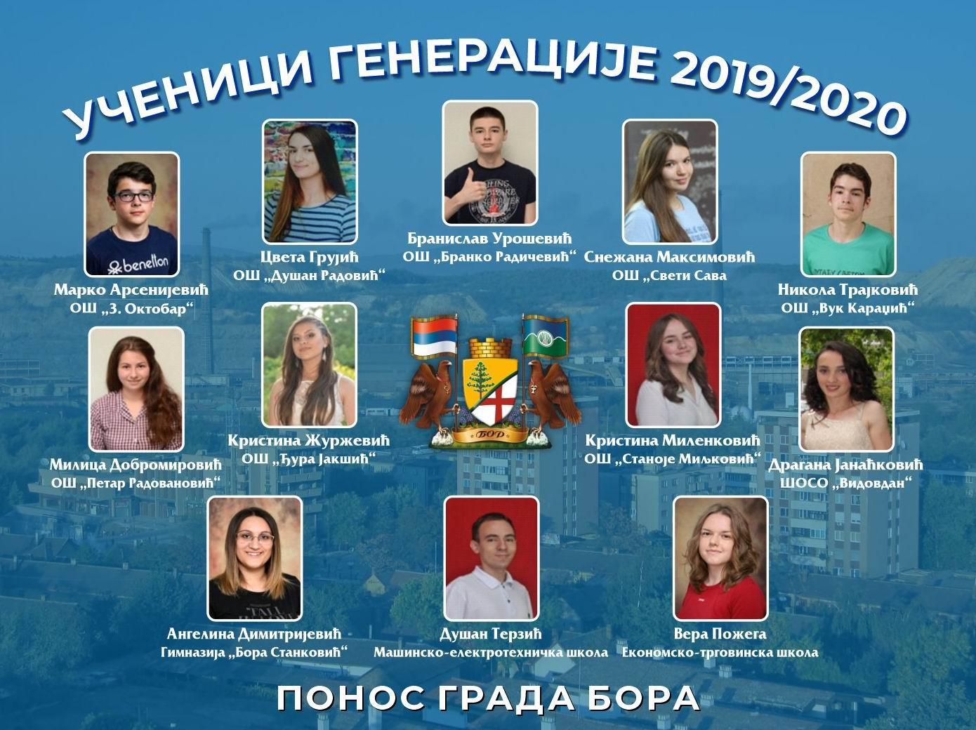ucenici generacije 2019 2020 1