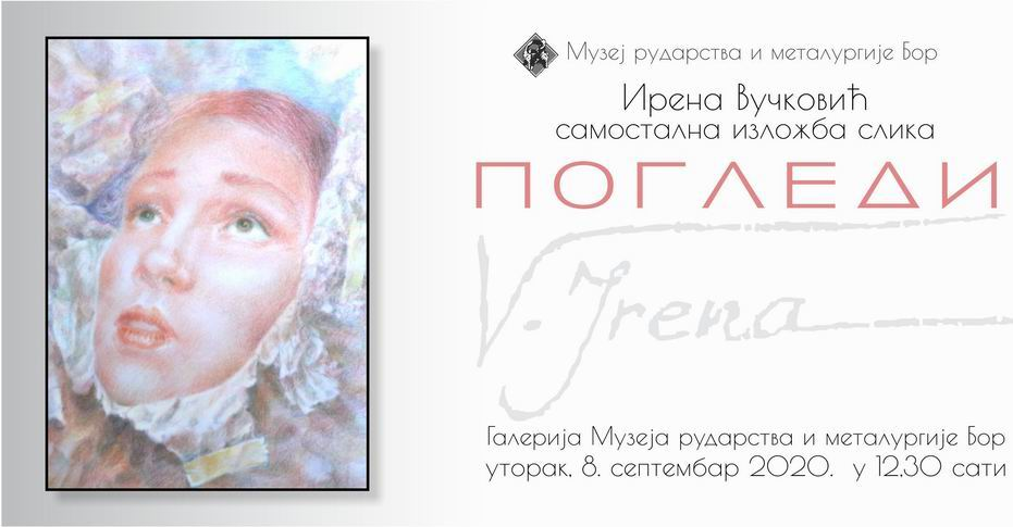 irena vuckovic1