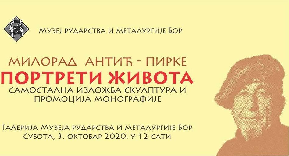 Milorad Antić Pirke